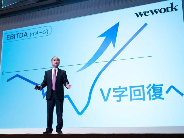 Masayoshi Son vừa có một bài thuyết trình điên rồ: Mang một 'con voi' vào phòng họp, 'hoang tưởng' rằng kỳ lân gãy sừng WeWork sẽ có lãi và tăng trưởng chóng mặt! - Ảnh 10.