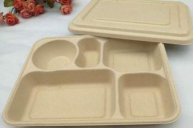 Cảnh báo: Dụng cụ đựng đồ ăn bảo vệ môi trường có thể chứa 2 chất độc phá hủy sức khỏe - Ảnh 2.