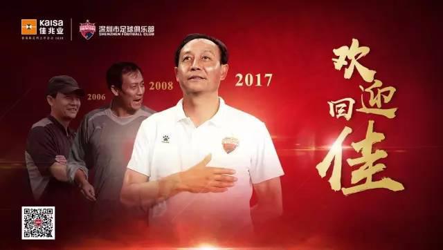 Từ nỗi xấu hổ của Trung Quốc, mới thấy triết lý bình dân của ông Park đáng quý biết bao - Ảnh 1.