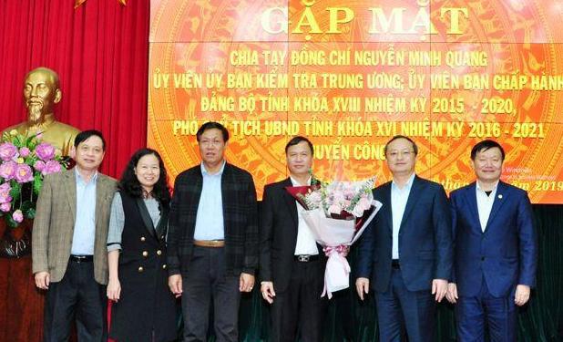 Triển khai các quyết định nhân sự của Ban Bí thư Trung ương Đảng - Ảnh 4.