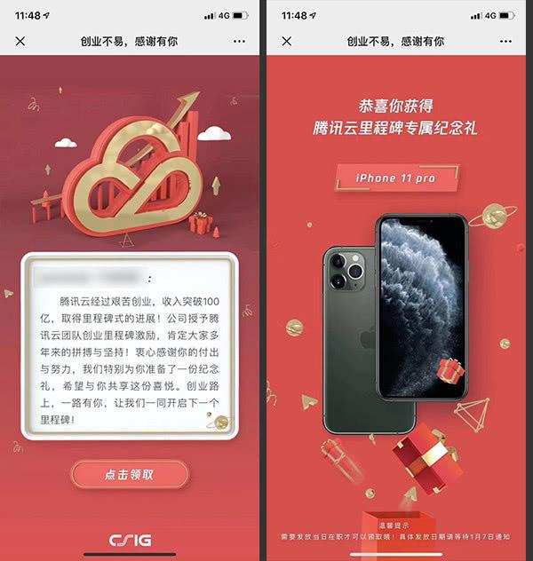 Nhân viên WeChat nhận thưởng Tết cực ấm: Mỗi người hơn 660 triệu đồng - Ảnh 2.
