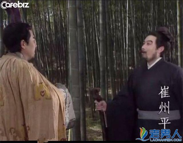 Sai lầm lớn nhất của Lưu Bị, 3 lần mời Gia Cát Lượng xuất sơn nhưng lại bỏ qua một vị cao nhân tuyệt đỉnh - Ảnh 2.