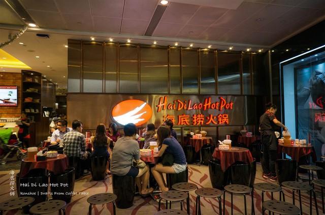 Haidilao - the chain of restaurants