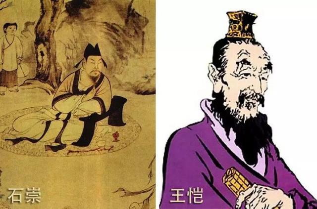 Bốn tham quan khét tiếng trong lịch sử TQ: Ngoài Hòa Thân còn 3 nhân vật giàu có không kém - Ảnh 2.
