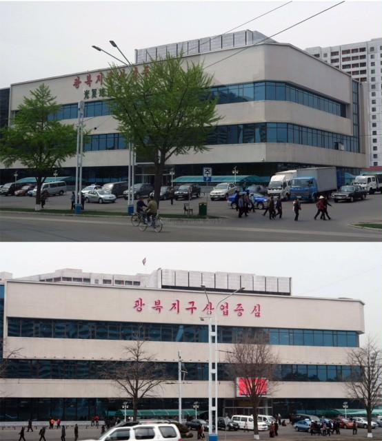 Có gì trong siêu thị đầu tiên ở thủ đô Bình Nhưỡng của Triều Tiên? - Ảnh 1.