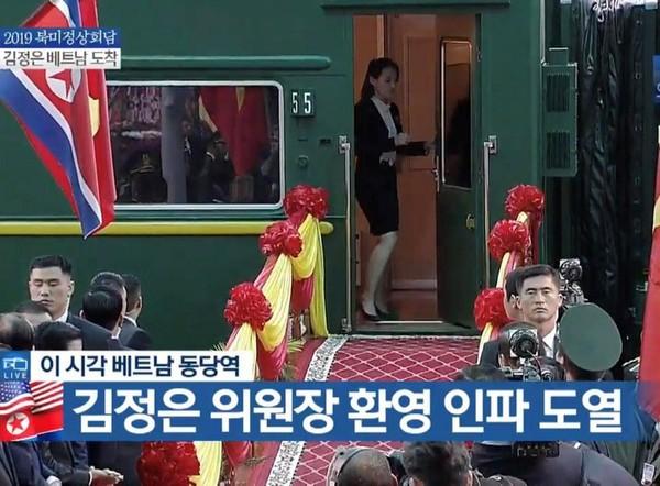 Danh tính em gái ông Kim Jong-un - người cẩn thận thị sát sân ga Đồng Đăng trước khi anh trai xuống tàu - Ảnh 1.