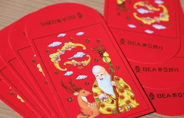 Chi 38 triệu USD để in hàng chục triệu chiếc lì xì - đây là cách các công ty Hồng Kông biến Tết thành một trong những sự kiện marketing quan trọng nhất năm - Ảnh 2.