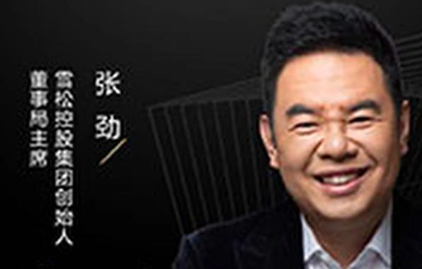 Năm Hợi - Năm sản sinh ra nhiều tỷ phú hàng đầu Trung Quốc - Ảnh 6.