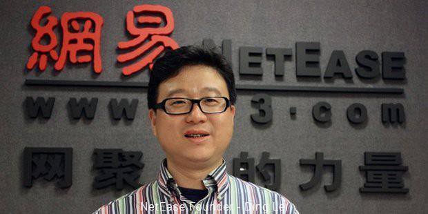 Đinh Lôi, tỷ phú tuổi Hợi từng giàu nhất Trung Quốc - Ảnh 1.