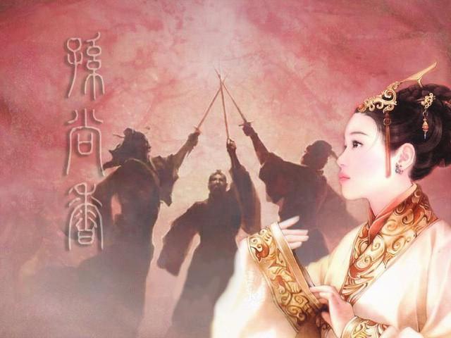 Ông già Lưu Bị có gì khiến Tôn Quyền chịu gả em gái mỹ nhân? Câu trả lời nghìn năm mới có lời giải - Ảnh 1.