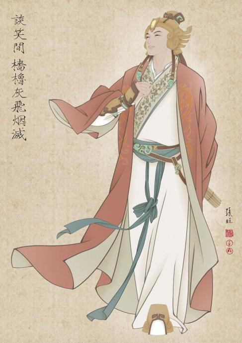 Ông già Lưu Bị có gì khiến Tôn Quyền chịu gả em gái mỹ nhân? Câu trả lời nghìn năm mới có lời giải - Ảnh 3.