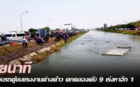 Xe chở lao động Việt Nam ở Thái Lan bị tai nạn, 8 người chết - Ảnh 1.