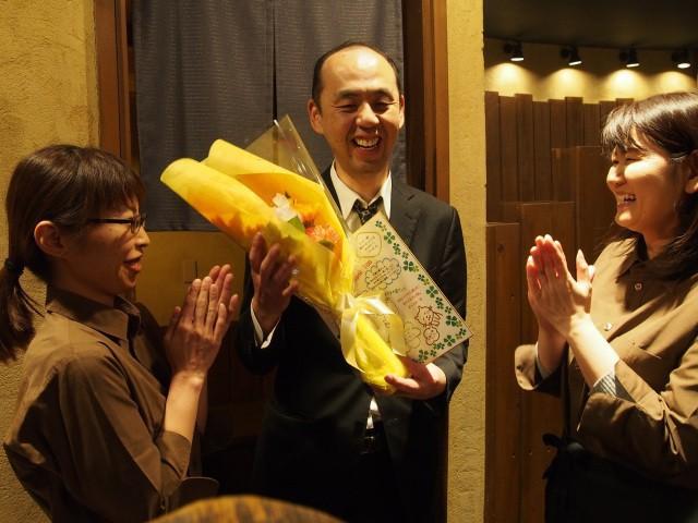 Nhà hàng Nhật ra mắt dịch vụ liên hoan chia tay cho những viên chức nhảy việc nhưng không ai quan tâm - Ảnh 3.