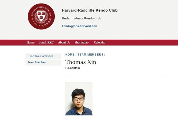 Chân dung chàng rể được trùm sòng bạc Macau gả con gái: Học Harvard, thành tích xuất sắc từ nhỏ - Ảnh 4.