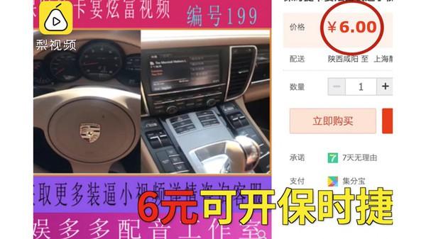 Giới trẻ Trung Quốc đang phát cuồng với dịch vụ làm giả sự giàu có: Mất chỉ 20.000 đồng để sống ảo với đồ hiệu, siêu xe - Ảnh 1.