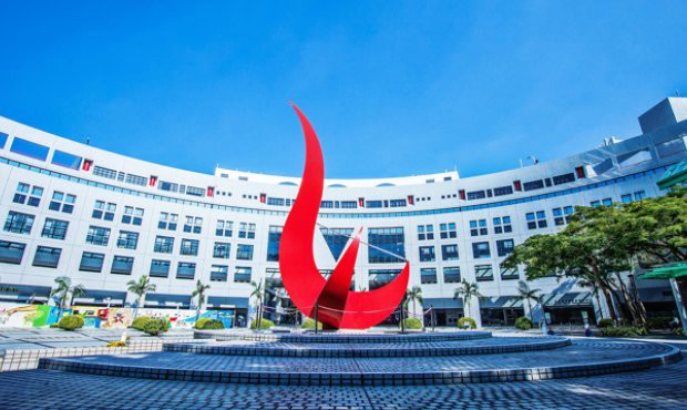 Vượt mặt Singapore, Trung Quốc dẫn đầu bảng xếp hạng các trường đại học tốt nhất khu vực châu Á - Thái Bình Dương 2019 - Ảnh 4.