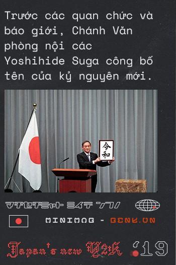 Nhật Bản đối diện với sự kiện Y2K lần thứ hai vì một lý do không thể tránh khỏi - Ảnh 3.