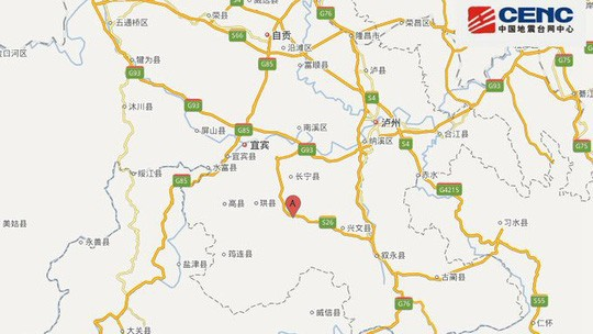 Động đất kép ở Trung Quốc, 133 người thương vong - Ảnh 2.