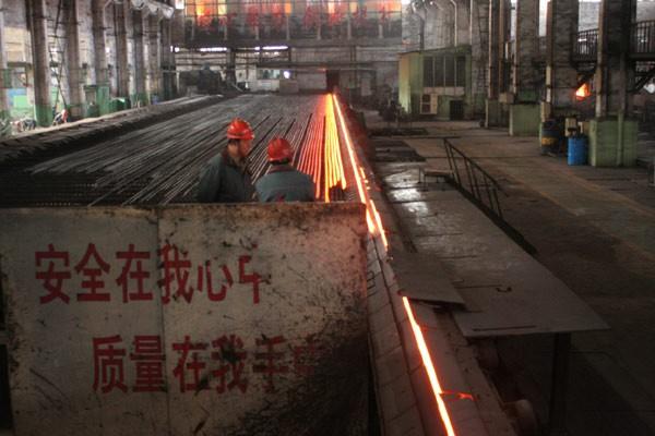 Giá thép tại Trung Quốc tăng thêm 2%, lập đỉnh mới - Ảnh 1.