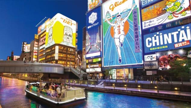 Là điểm đến du lịch hàng đầu châu Á, Osaka Nhật Bản hứa hẹn những điều thú vị mà du khách lần đầu đặt chân đến không nên bỏ qua - Ảnh 1.