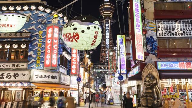 Là điểm đến du lịch hàng đầu châu Á, Osaka Nhật Bản hứa hẹn những điều thú vị mà du khách lần đầu đặt chân đến không nên bỏ qua - Ảnh 2.