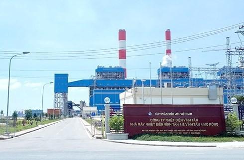Cấp bảo lãnh Chính phủ hơn 1,6 tỷ USD cho 2 dự án điện của EVN và PVN - Ảnh 1.