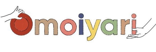 """Khi """"nghĩ cho người khác"""" trở thành một triết lý cuộc đời: Từ Omoiyari nghĩ về cách sống của người Nhật Bản - Ảnh 4."""