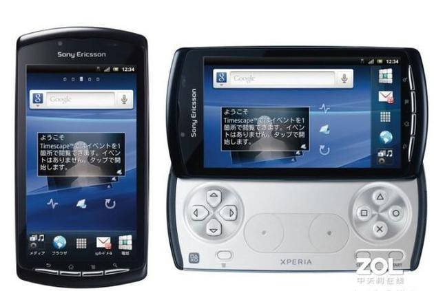 Tại sao các công ty điện thoại di động Nhật Bản chỉ có thể co ro phát triển ở thị trường nội địa? - Ảnh 1.