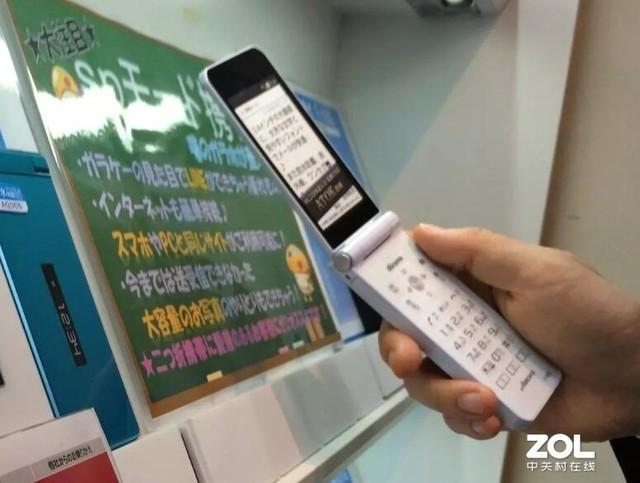 Tại sao các công ty điện thoại di động Nhật Bản chỉ có thể co ro phát triển ở thị trường nội địa? - Ảnh 2.
