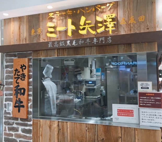 Đắt gấp 10 lần bento thông thường, hộp cơm Tokyo Bento trị giá hơn 2 triệu đồng này có gì bên trong? - Ảnh 1.