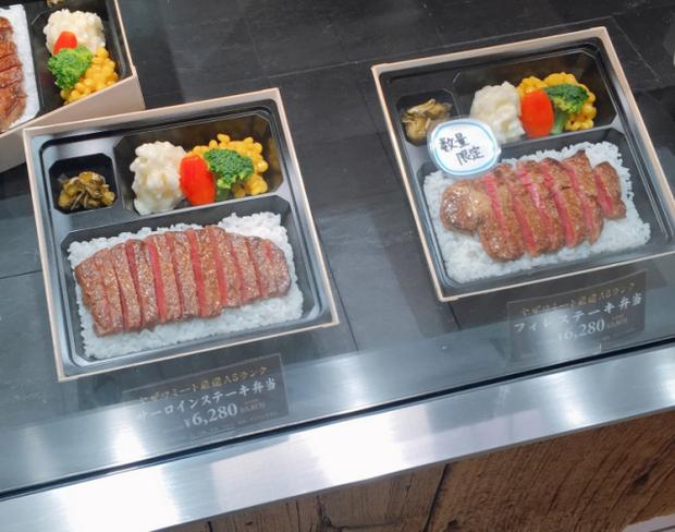 Đắt gấp 10 lần bento thông thường, hộp cơm Tokyo Bento trị giá hơn 2 triệu đồng này có gì bên trong? - Ảnh 2.