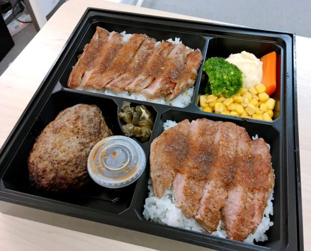 Đắt gấp 10 lần bento thông thường, hộp cơm Tokyo Bento trị giá hơn 2 triệu đồng này có gì bên trong? - Ảnh 6.