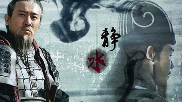 Để lại tâm thư trước khi chết, Mã Siêu trở thành tội đồ gieo họa khiến Thục Hán diệt vong - Ảnh 3.