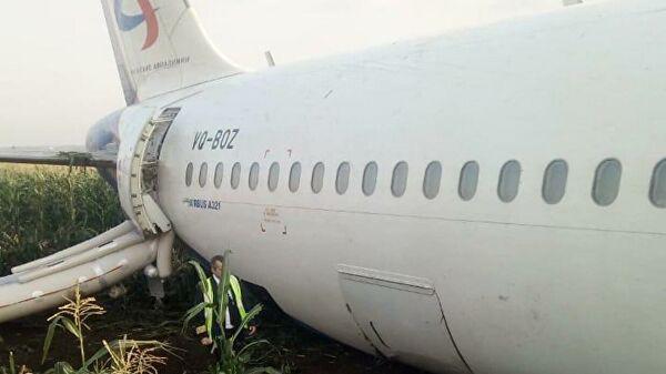 Chùm ảnh: Máy bay chở hơn 230 người nằm giữa cánh đồng ngô - Ảnh 9.