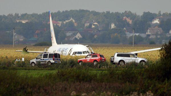 Chùm ảnh: Máy bay chở hơn 230 người nằm giữa cánh đồng ngô - Ảnh 13.