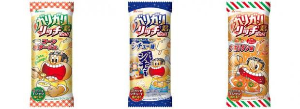 Đến ăn thôi cũng phải cần có sự dũng cảm nếu bạn chọn các món ăn này của người Nhật - Ảnh 2.