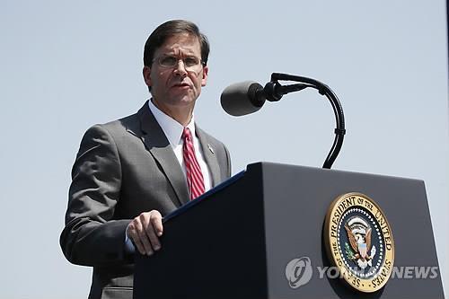 """Đồng minh Mỹ-Hàn hội ngộ, bàn cách """"gỡ rối"""" nhiều vấn đề quan trọng - Ảnh 1."""