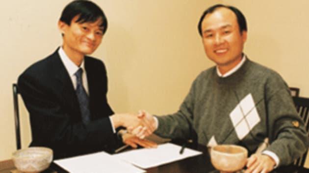 Hôm nay, Jack Ma không còn là Chủ tịch của Alibaba - Ảnh 1.