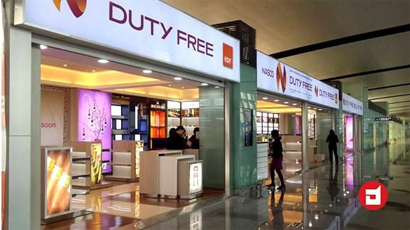 Những ai đang chia miếng ngon béo bở dịch vụ hàng miễn thuế ở sân bay Nội Bài? - Ảnh 1.