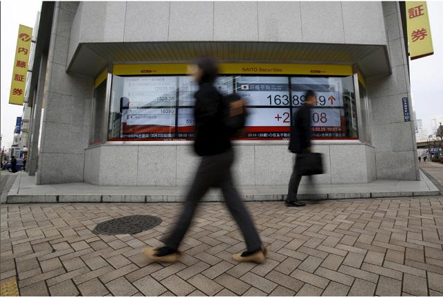 Trung Quốc hạ lãi suất lần 2, chứng khoán châu Á tăng - Ảnh 1.