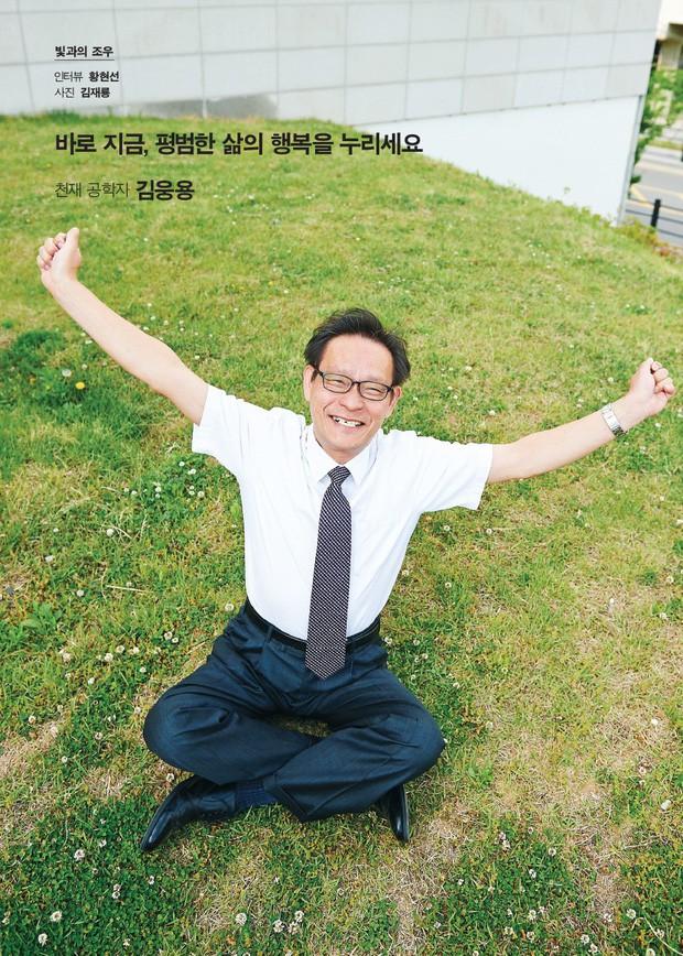 Thần đồng Hàn Quốc 8 tuổi đã được nhận vào làm ở NASA, quyết chọn cuộc sống bình thường rồi bị người đời chỉ trích là thiên tài thất bại - Ảnh 7.