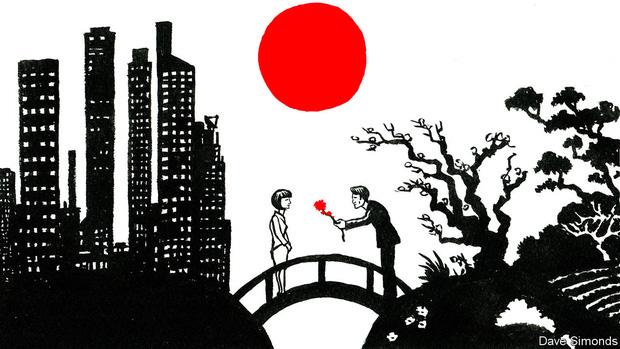 Một thế hệ Nhật Bản không tình yêu: Chỉ cần đủ điều kiện là cưới, bất kể tình cảm ra sao - Ảnh 1.