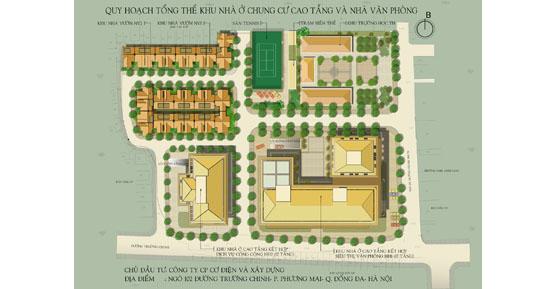 Tổ hợp trung tâm thương mại 102 Trường Chinh (3)