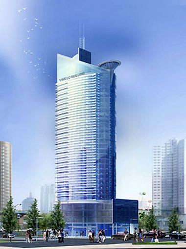 phoicanhvimeco Tổng quan và quy mô tổ hợp Vimeco Tower