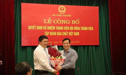 Ông Vũ Đình Duy được cấp tập bổ nhiệm qua nhiều vị trí.