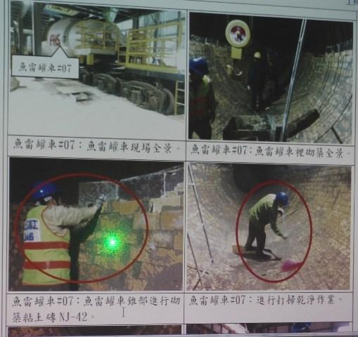 Formosa giải thích dùng bùn bô xít để làm chất kết dính giữa các viên gạch trong xe chở chất lỏng (ảnh: Chụp từ màn hình chiếu của Formosa)