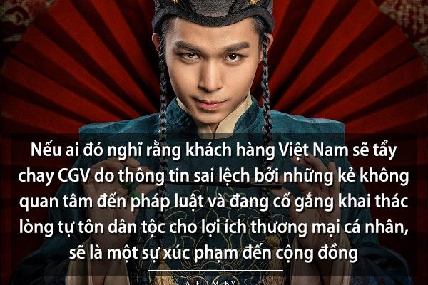 Phía CGV cũng bày tỏ tin tưởng vào khách hàng Việt trước những thông tin gièm pha có mục đích nhằm vào hãng sau các vấn đề liên quan đến Tấm Cám: Chuyện chưa kể.