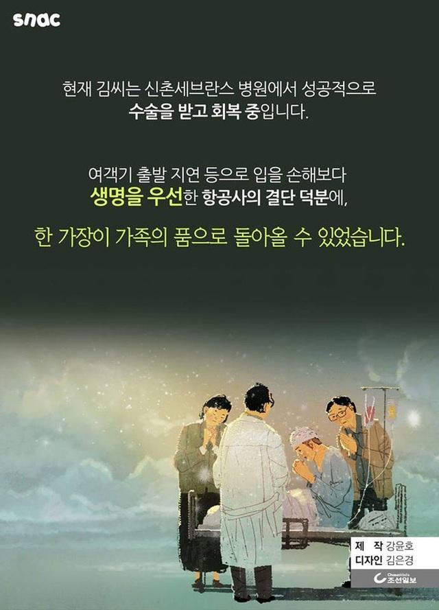 Nhờ sự quyết tâm của Vietnam Airlines khi đặt mạng sống của một người lên trên những thiệt hại khác, ông Kim đã được về nhà
