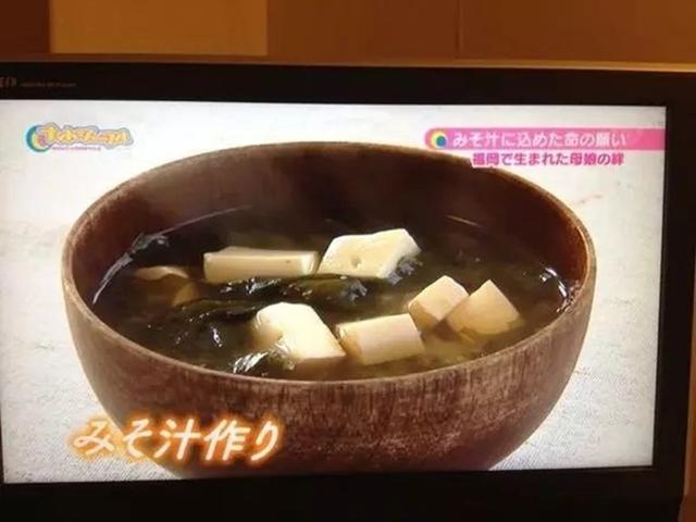 Món súp miso của Hana.