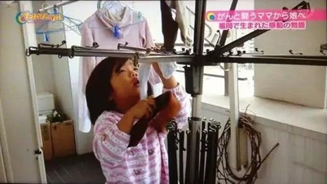 Hana đã phải tự lập từ khi còn rất nhỏ.